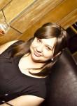 Мария, 28 лет, Краснодар