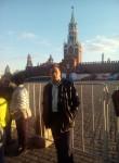 pavel, 28  , Raychikhinsk