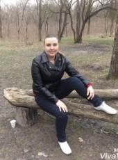 Elena, 32, Russia, Rostov-na-Donu