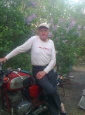 Валерий, 55, Ukraine, Poltava