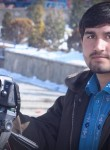 Ihsanullah, 19  , Kabul
