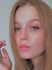 Alina, 20, Russia, Moscow