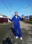 Алексей, 34 года, Георгиевск