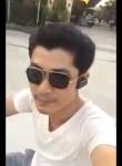 Apple, 38, Rayong