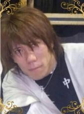 Sumitomo, 39, Japan, Tokushima-shi