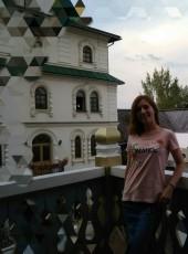 Elena, 36, Russia, Zheleznodorozhnyy (MO)