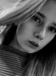 Анастасия - Сургут
