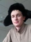 Evgeniy, 24, Lipetsk