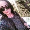 Yulia , 20 - Только Я Фотография 1