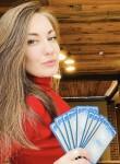 Ulyana, 30, Yekaterinburg