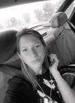 Maryana, 18  , Shipunovo