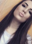 Виктория, 21 год, Гагарин