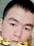 淡然若心, 24  , Yinchuan