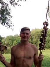 bodik, 19, Україна, Київ
