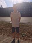 Даниил, 18 лет, Санкт-Петербург