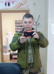 Aleksey, 29  , Bratsk