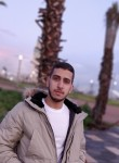 yassine, 20, Casablanca