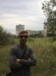 Dima, 18, Kryvyi Rih