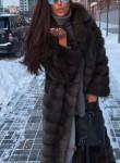 Yana, 30, Lipetsk