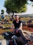 محمد سركيس, 24  , Idlib