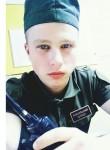 Andry, 21, Sloviansk