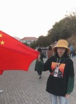 小白龙, 18, Qingdao