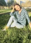 Laura, 33  , Lisakovsk