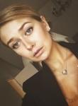 Ledi, 21, Moscow