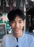 Wittaya Krungra, 19, Nakhon Ratchasima