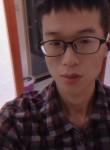 起点, 18  , Xi an