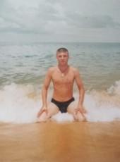 Ruslan, 42, Ukraine, Mykolayiv