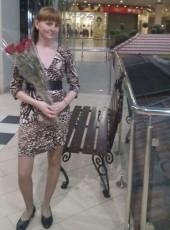 Valentina, 32, Russia, Lipetsk