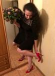 Елизавета, 19 лет, Краснодар