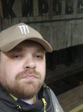 Pavel, 37, Russia, Nizhniy Novgorod