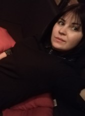 Elenka, 32, Russia, Moscow