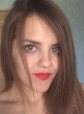 Alena, 23, Россия, Мирный (Якутия)