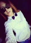 Знакомства Каменск-Уральский: Елена, 21