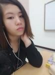 Виолетта, 21 год, 인천광역시