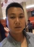 吴汉倾, 32  , Beijing