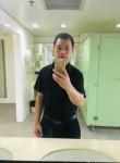 cheng, 34, Shenzhen