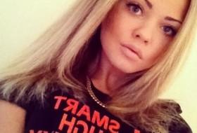 мелкая, 26 - Just Me