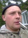 aleksey, 32  , Izhmorskiy