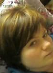Наташа, 41 год, Кандалакша