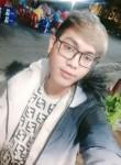 Gem, 28, Nha Trang