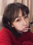 林冰冰, 25  , Kawagoe