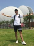 Thor, 25, Shenzhen