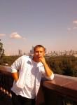 Андрей Тарасов, 31 год, Ухта