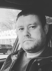 Pavel, 35, Russia, Amursk
