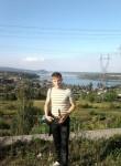vyacheslav, 32, Chunskiy