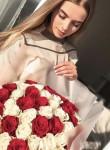 Фото девушки Ann из города Одеса возраст 25 года. Девушка Ann Одесафото